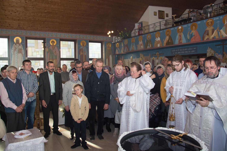 Taufe Des Herrn Orthodoxe Kirche Zu Ehren Der